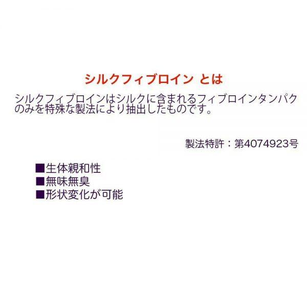 Serum Silk Fibroin 300g 10g×30sachets Diet Supplement Silk Fibroin authentic 1