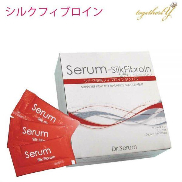 Serum Silk Fibroin 300g 10g×30sachets Diet Supplement Silk Fibroin authentic