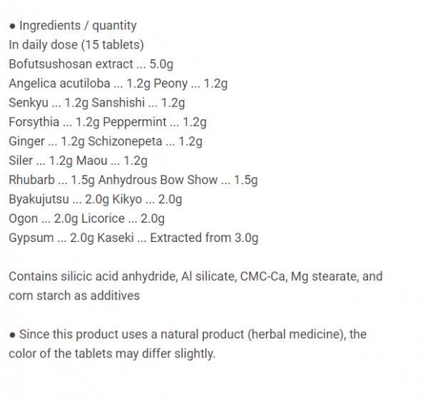KOBAYASHI NAISHITORU Burning Slimming Herbal Za 420 tablets  From Japan 9