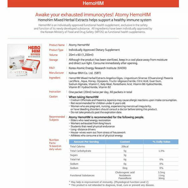 [DHL Express] Atomy HemoHIM Extract Natural Immunity Booster 20mL x 60 packets 2