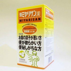 ☀Strong Miyarisan Clostridium butyricum 1000 Tablets From Japan 1