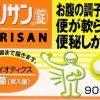 Strong Miyarisan Stomach Probiotics Clostridium butyricum 90/330/1000 Tablets