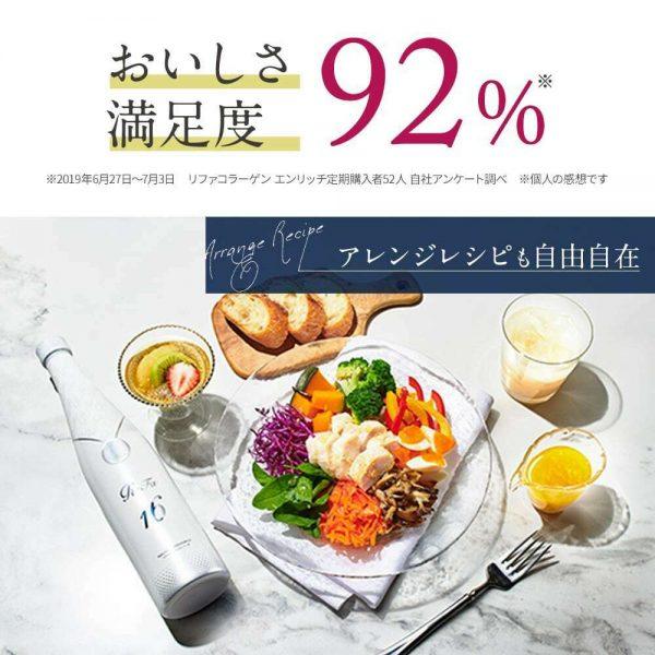ReFa MTG COLLAGEN ENRICH Drink 480ml High concentration / Non-caffeine Japan DHL 3