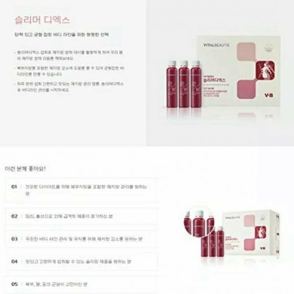 NEW VB Program Super Collagen Moist Bright Skin Drink 25ml x 30ea Ampoules Korea 3