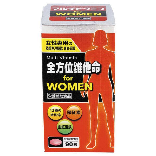 【全方位】維他命PLUS血紅素鐵錠(女性專用)90錠 3