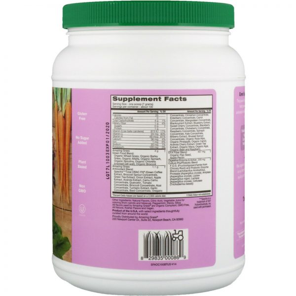 Amazing Grass, Green Superfood, Antioxidant, Sweet Berry, 24.7 oz (700 g) 1