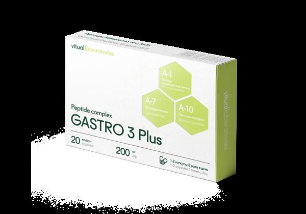 GASTRO 3 Plus Peptide 20 Caps include A-1 Suprefort A-7 Svetinorm A-10 Stamakort 1