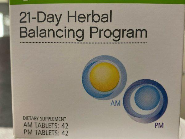 HERBALIFE Digestive Combo, Herbal Aloe, 21Day Balancing, Active Fiber, Probiotic 6