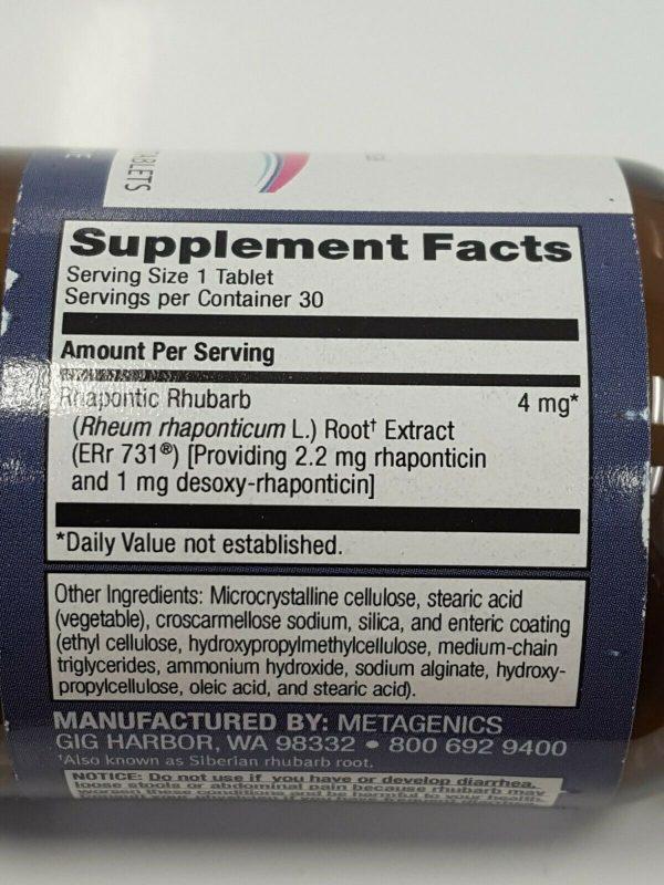 Metagenics Estrovera 30 tablets - Bundle of two bottles 1