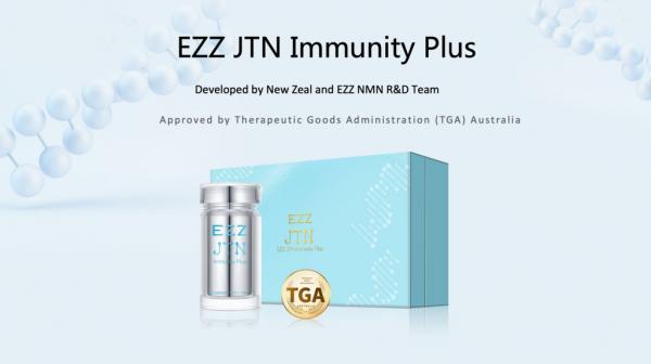 NEW EZZ JTN Immunity Plus 60 Capsules x 2 Bottles 120 Caps Total 2