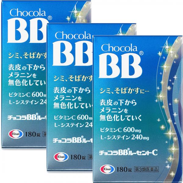 x3 box Eisai Chocola BB Lucent C 180 tablets VitaminC and L-cysteine Supplement 1