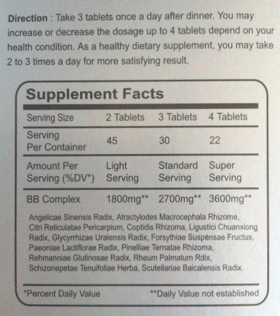 NSD Herbal BAEBBE World's Best Colon Intestine Cleanse - 180 Tabs LOSE BELLY FAT 1
