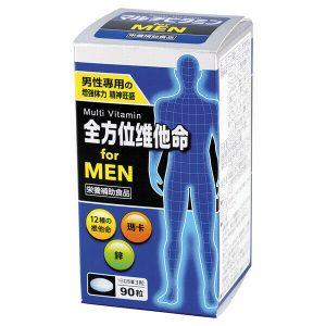 【全方位】維他命PLUS瑪卡錠(男性專用)90錠