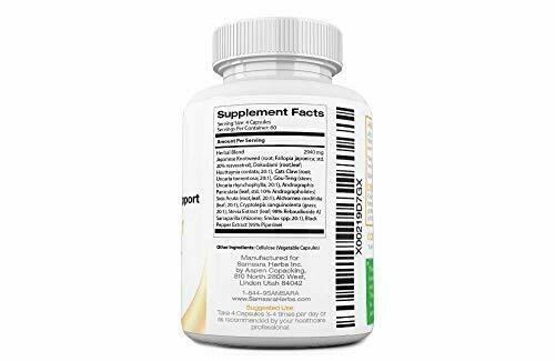 Tick Immune Support - (240 Capsules)  6
