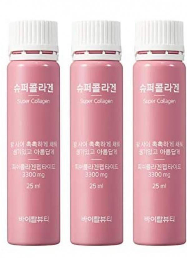 NEW VB Program Super Collagen Moist Bright Skin Drink 25ml x 30ea Ampoules Korea 4