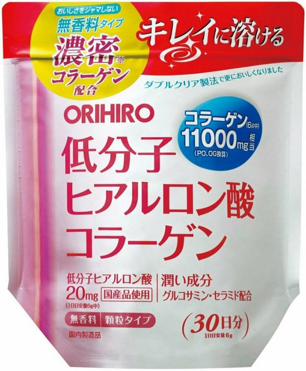 【5pack set】Orihiro low molecular weight hyaluronic acid collagen pouch type 180 1