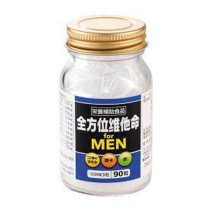【全方位】維他命PLUS瑪卡錠(男性專用)90錠 1