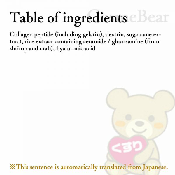 【5pack set】Orihiro low molecular weight hyaluronic acid collagen pouch type 180 3