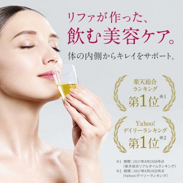 ReFa MTG COLLAGEN ENRICH Drink 480ml High concentration / Non-caffeine Japan DHL 1