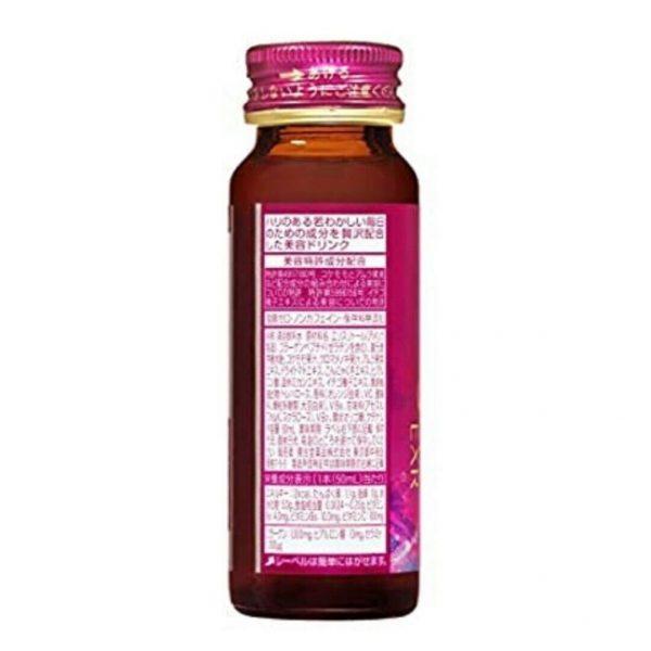 Shiseido The Collagen Drink EXR 50 ml x10 Bottles Japanese Beauty w/Tracking # 3
