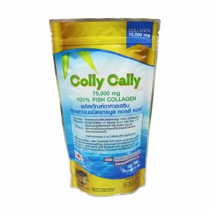 8 x New Colly Cally 75000mg Fish1 Granule Collagen White Skin Dietary Supplement 1